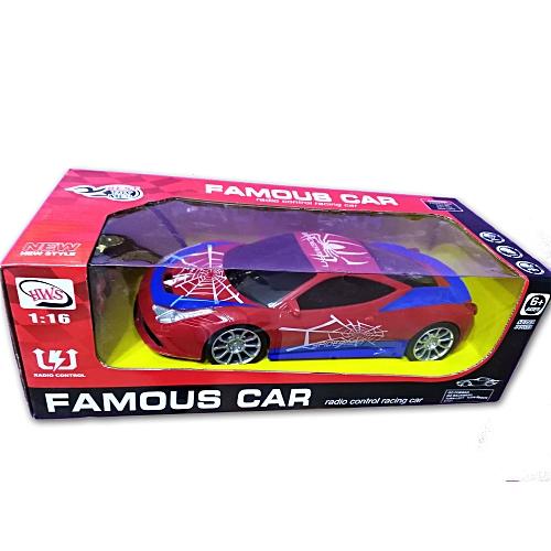 Sans marque voiture spiderman prix pas cher jumia dz - Spiderman voiture ...