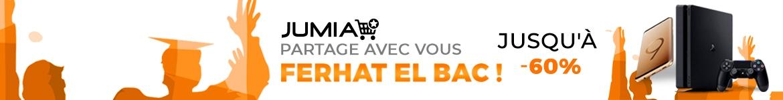 bac,bac algerie,bachelier,offres,promotions