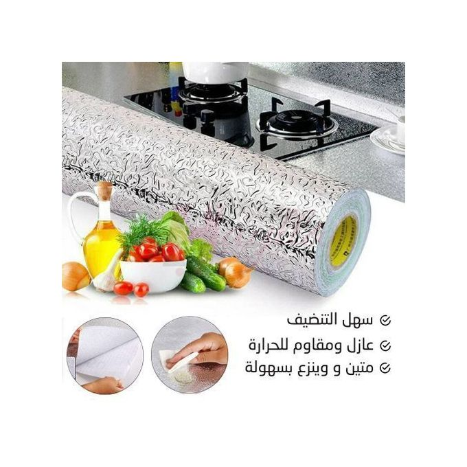 Papier Adhesif Aluminium Resistant Au Feux Eaux Huile Pour Cuisine 5mx60cm Prix En Algerie Jumia Dz
