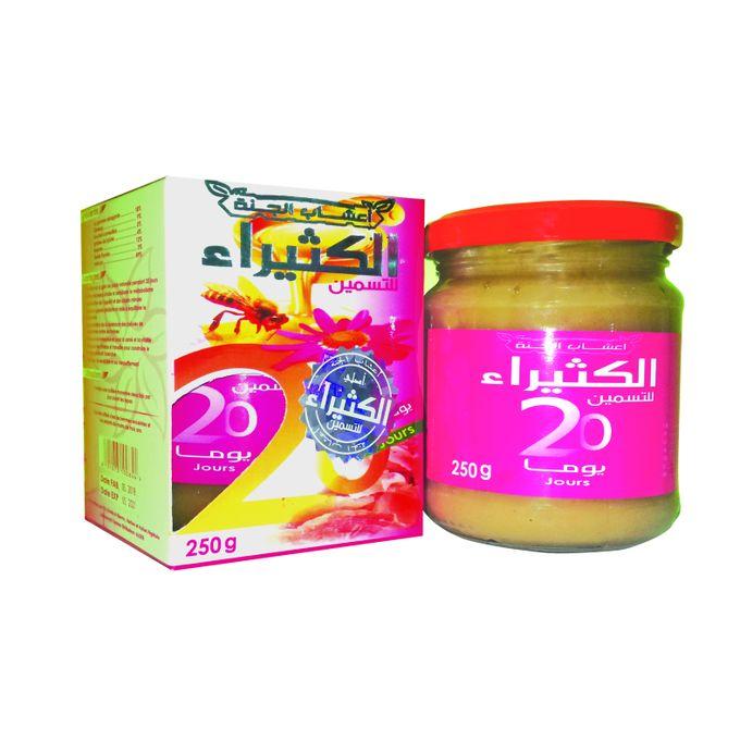 sans marque compl ment alimentaire pour grossir en 20 jours 250 g prix pas cher jumia dz