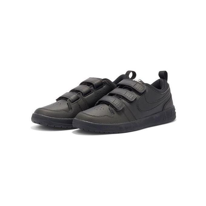chaussure enfant 5 ans nike