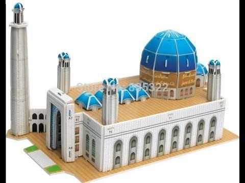 Xinjia Puzzle 3D - masjid el aqsa