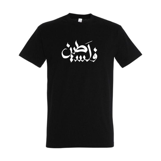 Bz T-Shirt Homme Palestine  - Noir