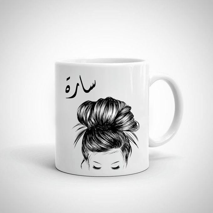 Sarah - Cadeau- Mug Personnalisé - Recto verso - Blanc