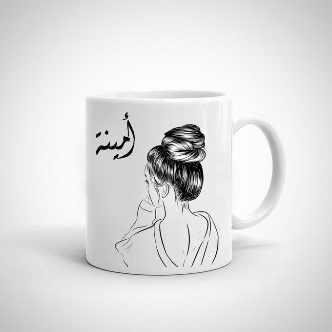 Amina - Cadeau Génial - Mug Personnalisé - Recto verso